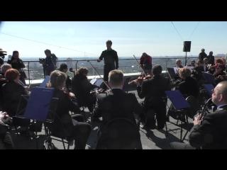Концерт симфонического оркестра имени Прокофьева на крыше SkyCity Донецк