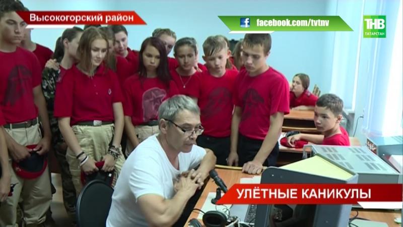 В Куркачах открылась летняя смена лагеря юных парашютистов ТНВ