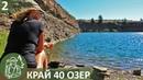 🚲 Велопоход в край 40 озер   Серия 2   Ловим рыбу, готовим завтрак и купаемся