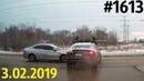 Новая подборка ДТП и аварий от канала «Дорожные войны!» за 3.02.2019. Видео № 1613.
