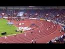 Mens 400m Hurdles Athletics Continental Cup Day 1 Ostrava 2018