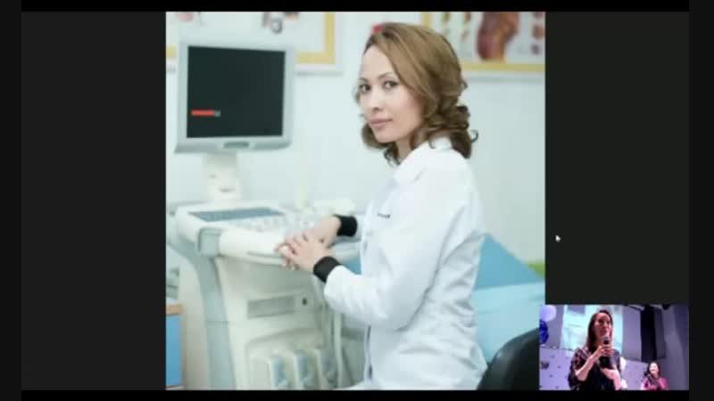 Исповедь врача, к.м.н. директора клиники, Аэлиты.
