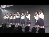 STU48 180723 Business Tour LOD 1300 1080p DMM (NGT48 Theater)