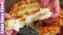 ЧУДО ХЛЕБ с сыром и зеленью Сколько не приготовишь ВСЕГДА МАЛО