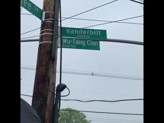 Открытие района имени wu-tang clan в нью-йорке [nr]