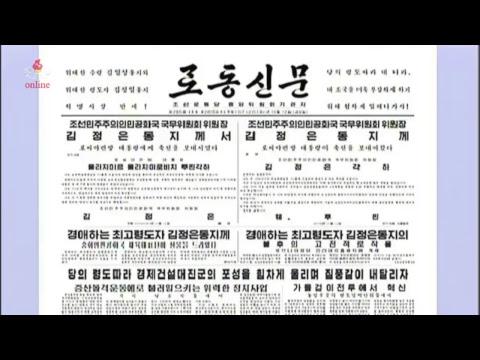 [KCBS online] DPRK TVRadio — 조선중앙텔레비죤 — Korean Central Television STREAM 12.10.107 (2018)