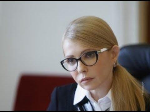 Юлія Тимошенко На тлі підвищення тарифів «Нафтогаз» заганяє українців у нову боргову яму