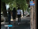 Именную плитку «Вести-Иркутск» заложили на аллее МЧС