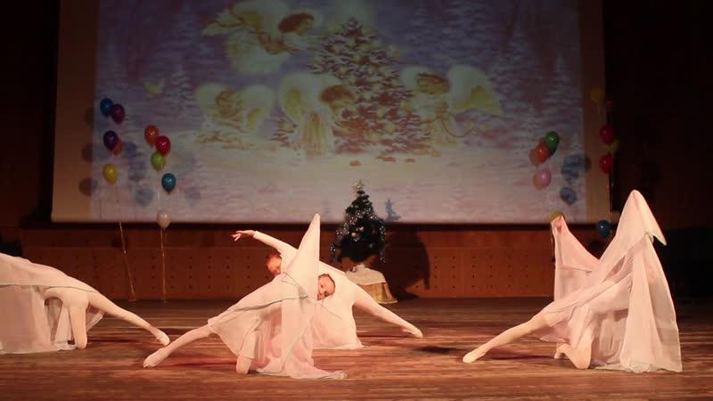 Студия современного танца Чудо-денс. Белые Ангелы