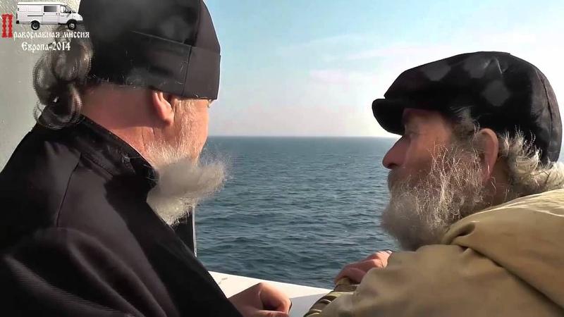Паром из Греции в Италию. 11.06.2014