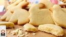 Очень Простое, но Невероятно Вкусное Немецкое Печенье, Тает во Рту | Simple Cookies Recipe