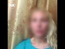 В Иркутске бывший полицейский издевается над женщинами и мучает их
