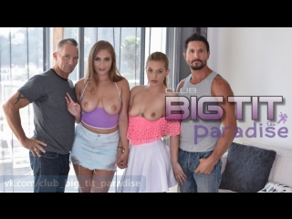 Skylar Snow and Sloan Harper Big Tits ᶜᶫᵘᵇ