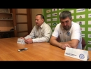Витебск - Химик. Пресс-конференция.