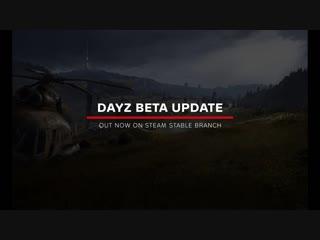 DayZ - Выход в бету!