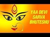 Durga Puja special -2018 |Yaa Devi Sarba Bhuteshu | Odia Bhajan | Mantra | Yogiraj Music