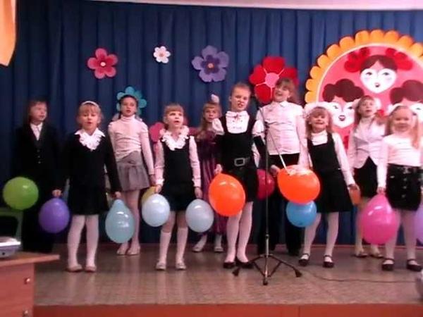 Александра Ситникова и Ко- Мы, о радости поём.