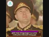 Росгвардия спела песню Last Christmas | АКУЛА