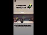 Jazz funk Choreography Cezar