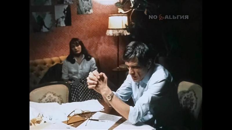 Люди и дельфины 1983 часть 1