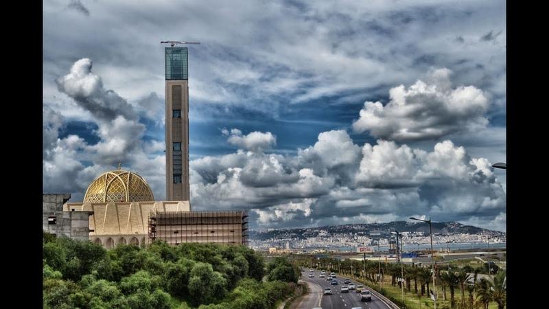 The Great Mosque of Algiers ♥ مسجد الجزائر الأعظم