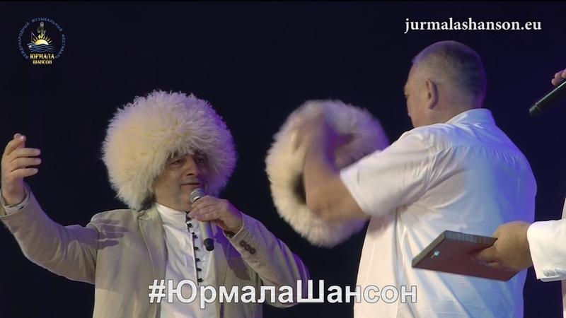 Игорь Тасо вручает Николаю Билере папаху Юрмала Шансон 2017