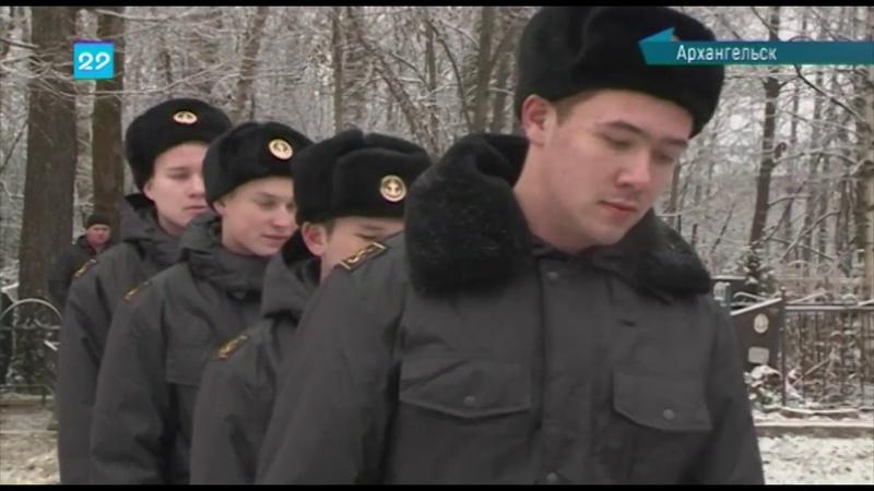 Перезахоронение солдата