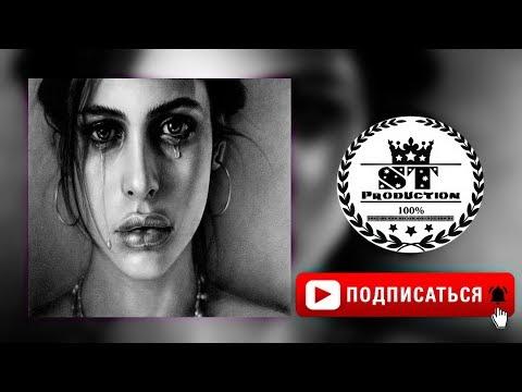 Husan ft. Ahmad ft. Hasan - Гиря накун 2018 [ST]
