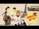 НЕ ПЛАЧЬ ПО МНЕ, АРГЕНТИНА! (программа Хроники сериалов, эфир 04.09.2012)