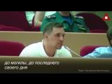 Депутат о пенсионном возрасте Вся правда