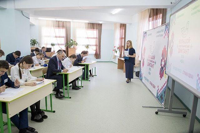Темрезов: Карачаево-Черкесия вошла в тройку лучших  регионов, по итогам Большого этнографического диктанта