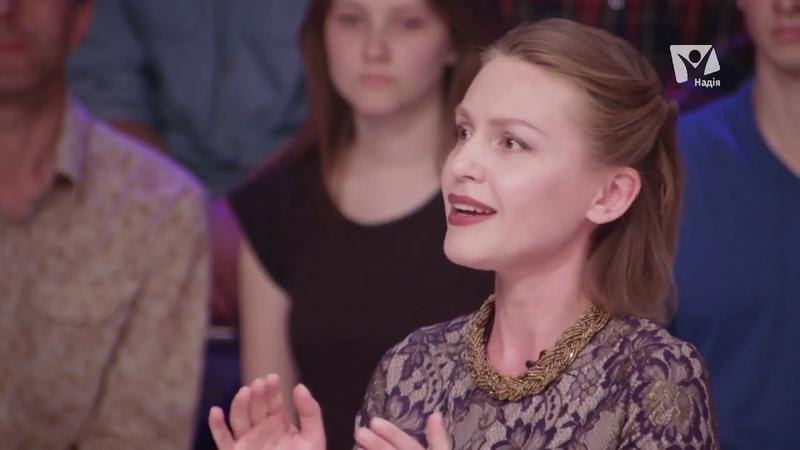 ОБ АБОРТАХ Мария Симоненко в передаче Так чи Інакше Убийство или право женщин