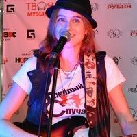 Юлия Бессонова