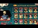 Amateur World Cup. Сборная Испания -Сборная Италия.19.07.18. 2 тайм