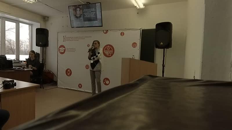 Наталья Рюмина, директор по региональному развитию, журнал «Bellissimo». ЧАСТЬ 2