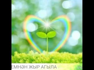 VID_221250716_150217_320.mp4
