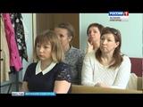 ГТРК СЛАВИЯ Круглый стол по профилактике абортов 03 07 18
