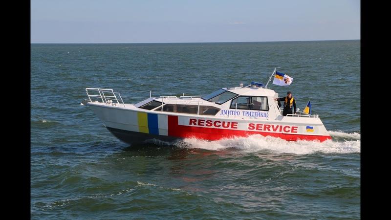 Відкриття Частини водолазних пошуково-рятувальних робіт акваторії Азовського моря