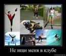 Александр Ещенко фото #5