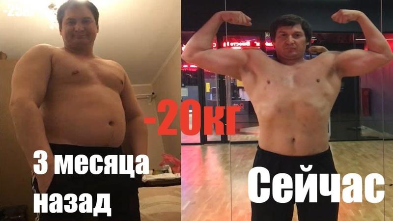 Юрий Спасокукоцкий • Натуральная Сушка тела БЕЗ ХИМИИ (с грыжей спины,тренировки лежа) Уже -20 кг!
