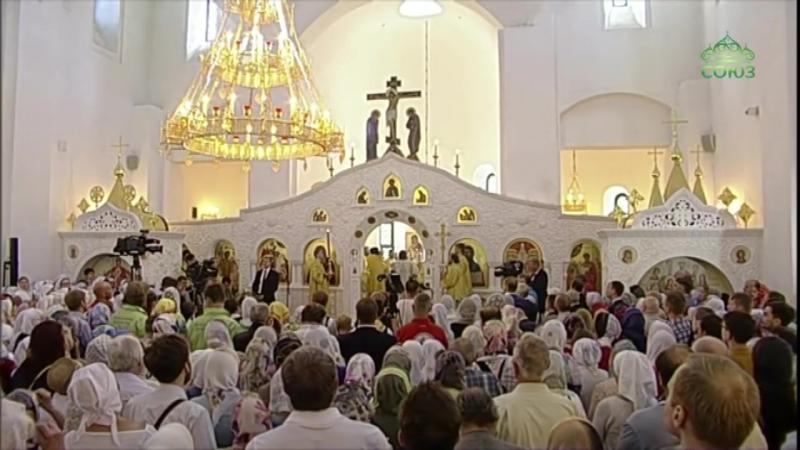 Божественная литургия в Строгино, г. Москва. Богослужение возглавил Патриарх Московский и всея Руси Кирилл.