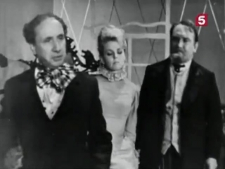 Бешеные деньги. 2 часть (Александр Белинский, 1968)