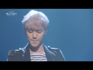 [HOT] Jun Ho - I going to tell her love again, 2PM 준호 - 다시 사랑한다 말할까, Yesterday 2