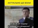 Владимир Зеленский сыграл президента Васю в сериале Слуга народа