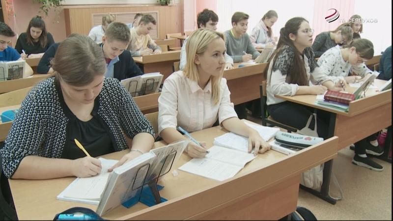 Школьницы из Серпухова стали победителями областного этапа конкурса World Skills Russia