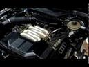 Audi C4 - Демпфер рулевой рейки