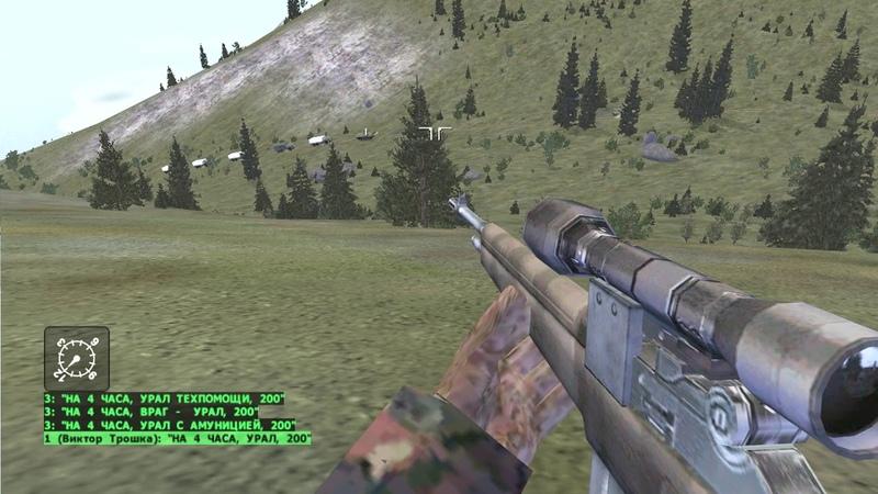 Operation Flashpoint: Resistance - прохождение - миссия 15 - Проход » Freewka.com - Смотреть онлайн в хорощем качестве