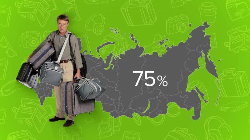 Рекордное снижения желающих эмигрировать из Росии