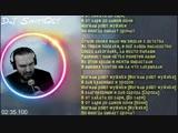 Бывает (пародия песни Россию строят мужики - Ватага) поёт Денис Шамгет