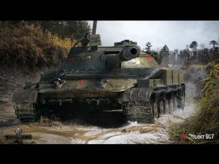 Flaming_Farts|50TP prototyp в деле | World of Tanks.